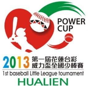 2013台彩威力盃