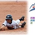 201312諸羅山盃