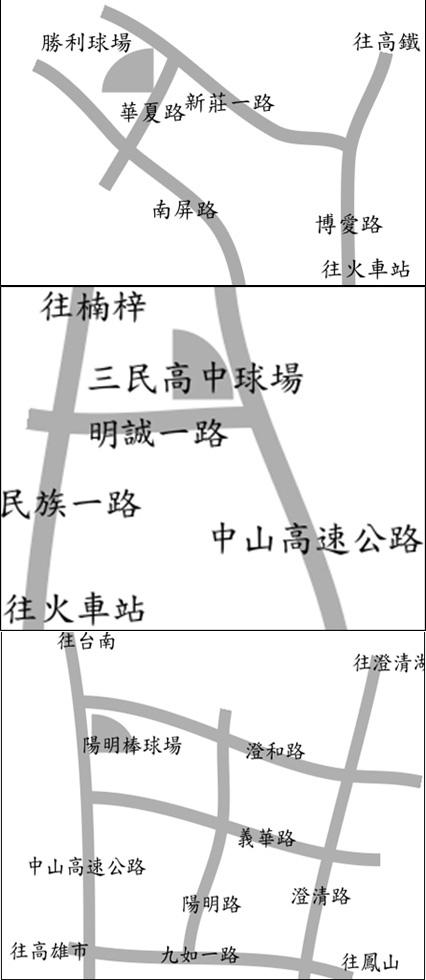 20150212老四川盃