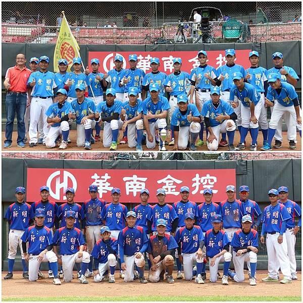 20150614華南金控三四名