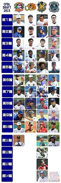 20150629選秀