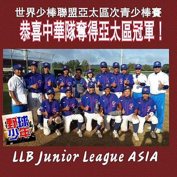 20150705LLB-J