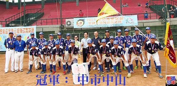 20170910金龍盃中山