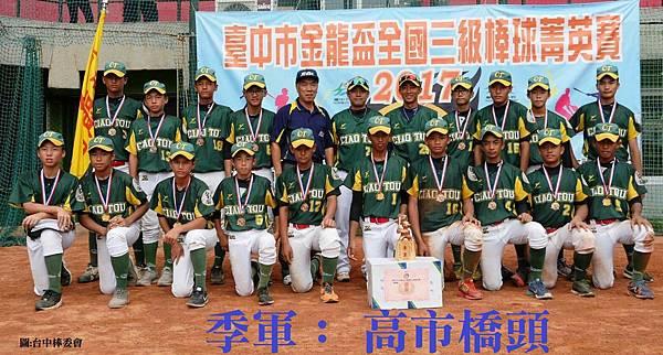 20170910金龍盃橋頭