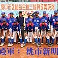 20170910金龍盃新明
