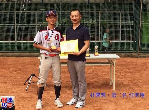20170910金龍盃1