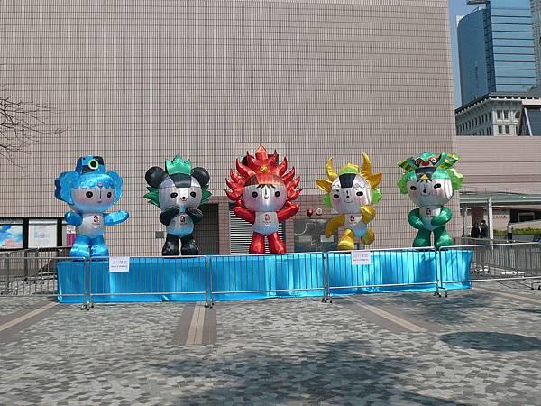 2008中國奧運