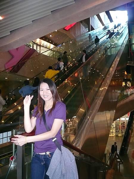 20080301香港自由行四天三夜 (21).JPG