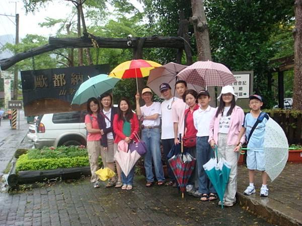 2008061415歐都那渡假村之旅 (4).JPG
