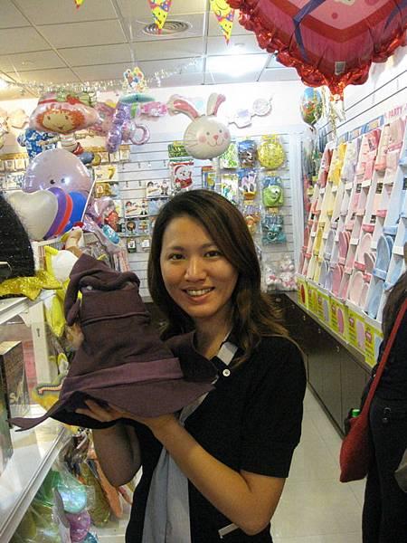 20081122高雄遊 (24).jpg