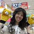20081122高雄遊 (63).jpg