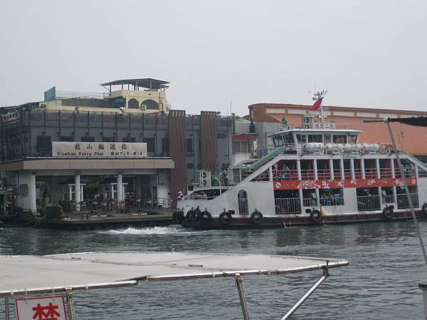 20081122高雄遊 (150).jpg