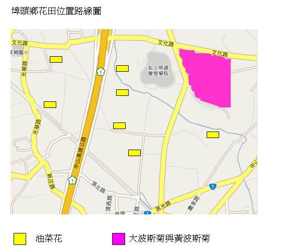 2009埤頭鄉花田位置路線圖.jpg