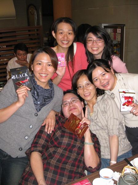 20080213申報春之園聚餐 (23).jpg
