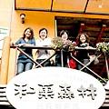 20090208魚池紅茶工廠 (2).jpg