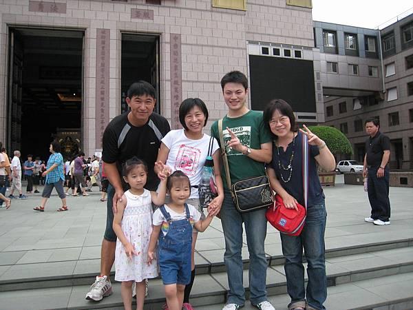 20090705-和藥局部埔里一日旅遊 (2).jpg