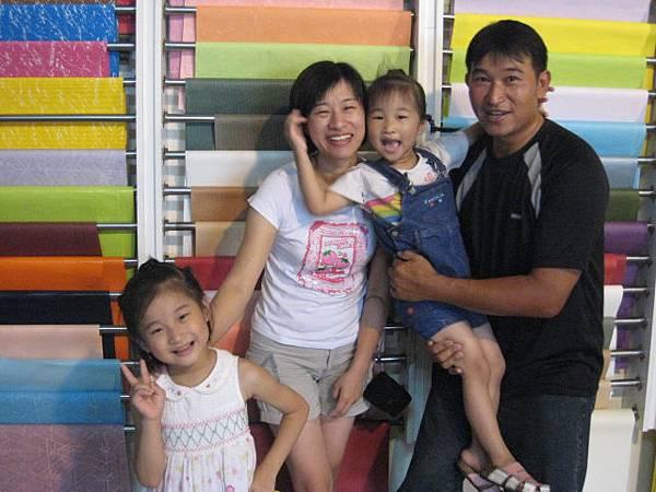 20090705-和藥局部埔里一日旅遊 (14).jpg