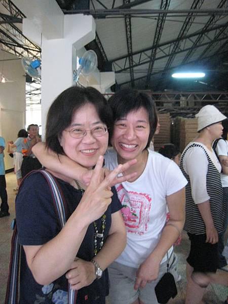 20090705-和藥局部埔里一日旅遊 (16).jpg