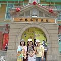 20090711雲林虎尾斗六之旅 .JPG