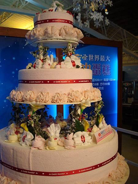 20090711雲林虎尾斗六之旅 (24).JPG