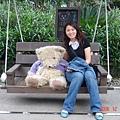 20061210-新社安妮花園及薰衣草森林 (21).JPG