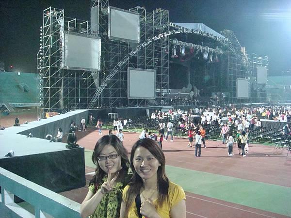 20080517五月天演唱會 (12).JPG