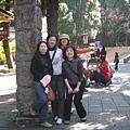 20080218-南投九族文化村 (18).jpg