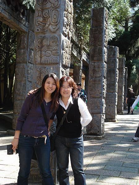 20080218-南投九族文化村 (22).JPG
