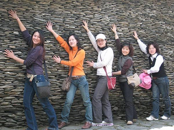 20080218-南投九族文化村 (75).jpg