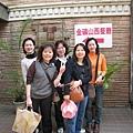 20080218-南投九族文化村 (94).jpg