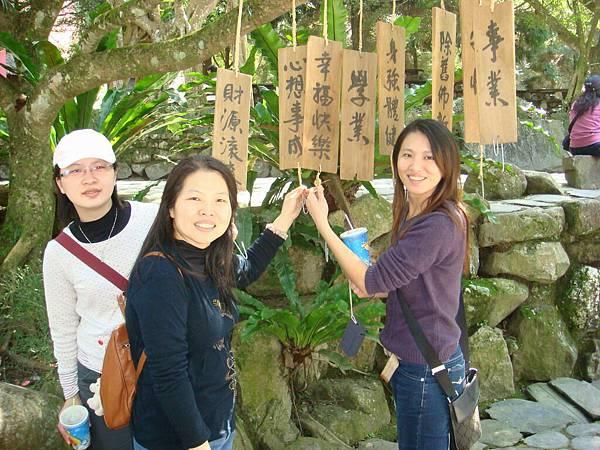 20080218-南投九族文化村 (140).JPG