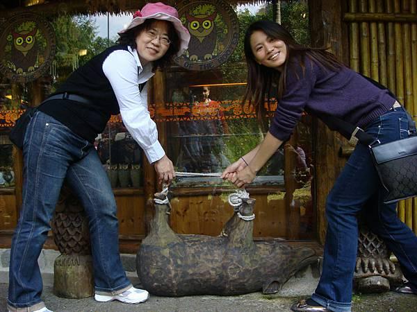20080218-南投九族文化村 (158).JPG