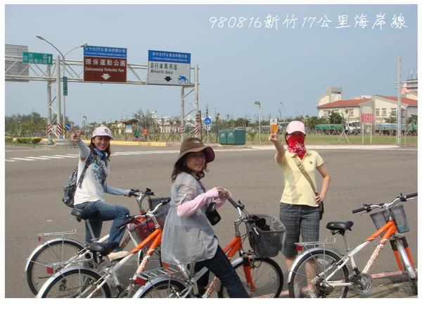 980816新竹17公里海岸線 (2).JPG