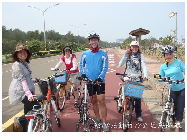 980816新竹17公里海岸線 (6).JPG