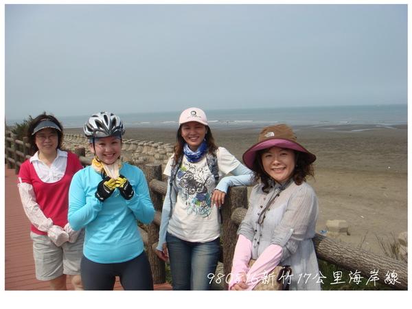 980816新竹17公里海岸線 (7).JPG
