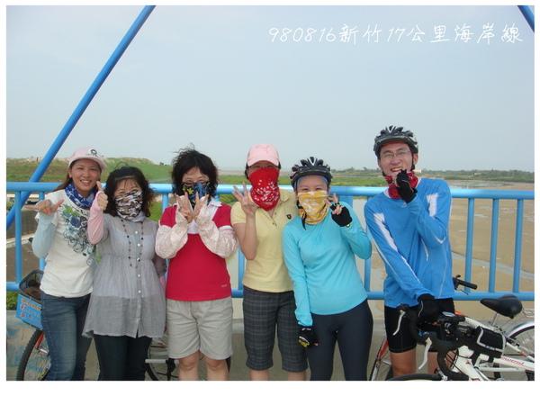 980816新竹17公里海岸線 (20).JPG