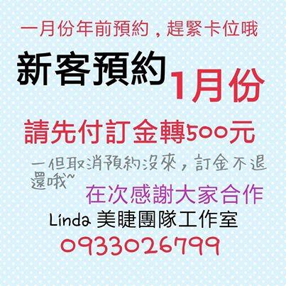 72321_389611234517381_253025110_n