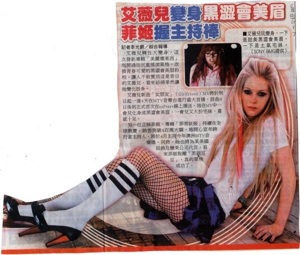 2007/03/07 自由時報