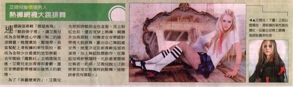2007/04/12 中國時報