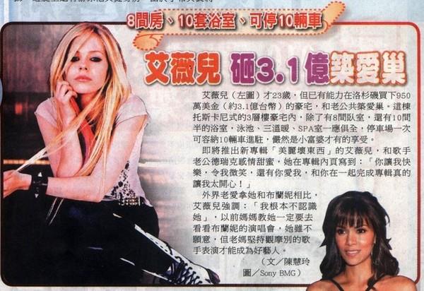2007/04/12 自由時報