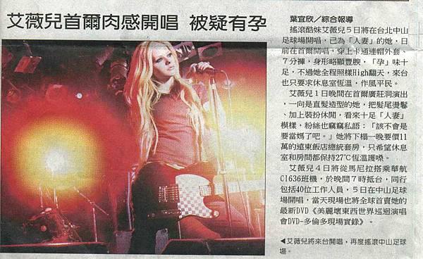 ChinaTimes0903.jpg