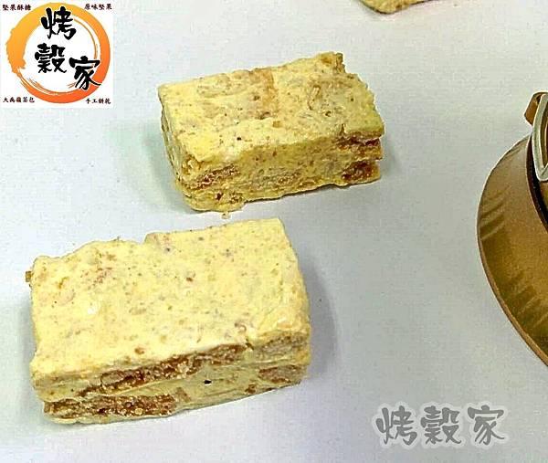 蛋黃Q餅-1.jpg