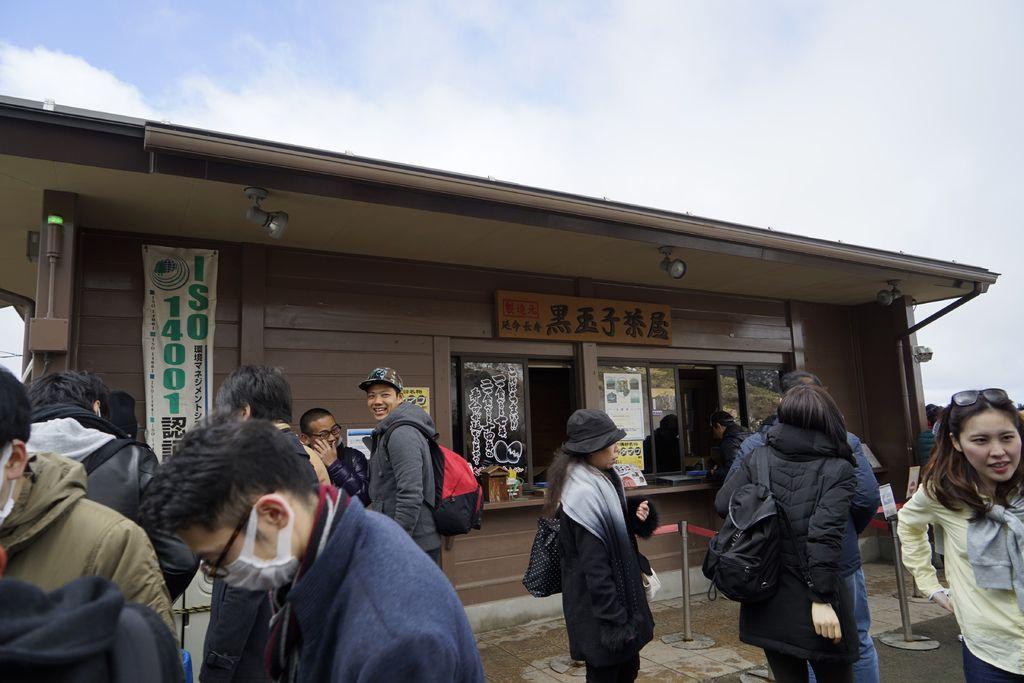 tokyo (32).JPG