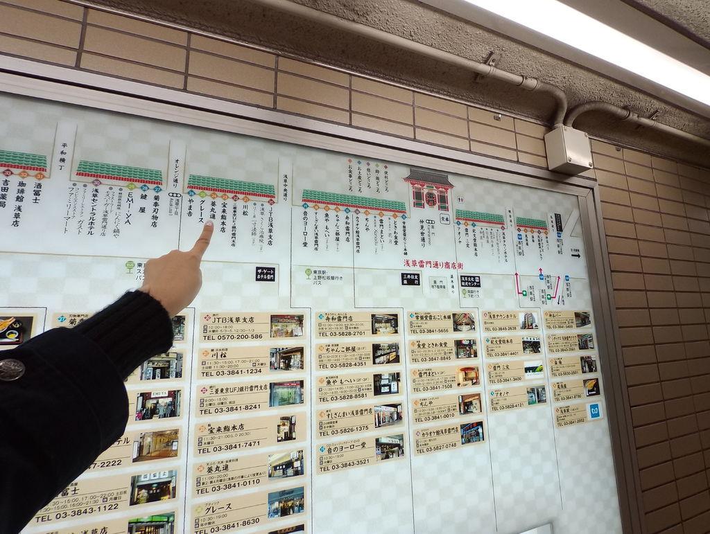 tokyo (62).JPG