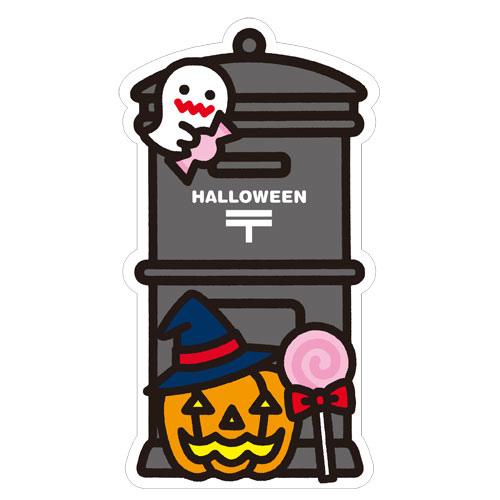 2016_Halloween.jpg