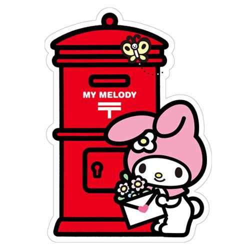 post_20150116_melody.jpg