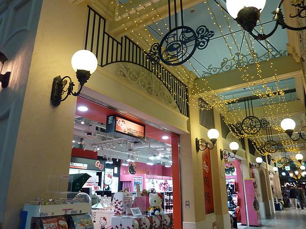 西洋風格商店街