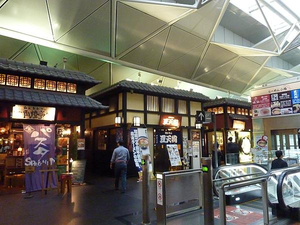 日式風格的商店街