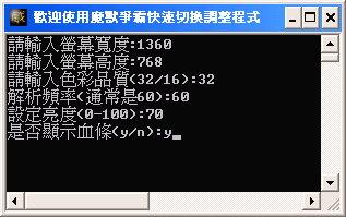 QSS.jpg
