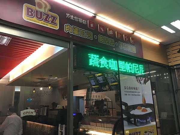 Buzz 松江 市